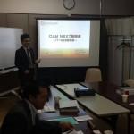 IT・WEB戦略勉強会の様子