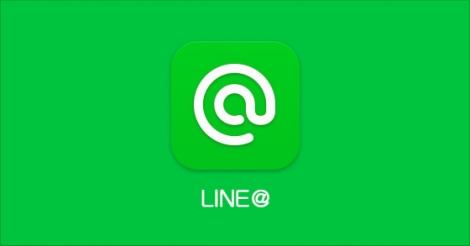 LINE@もアプリ