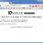 xserver_no_upload